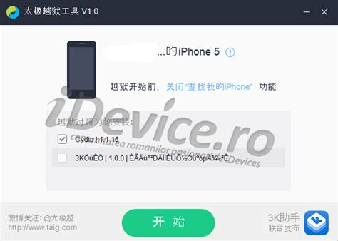 tutorial ios 8 1 2 jailbreak iphone 6 iphone 6 plus iphone ipod touch windows