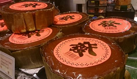 new year cake history file new year sticky rice cakes jpg wikimedia