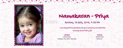 indian baby naming ceremony invitation cards free naming ceremony namakaran invitation card invitations