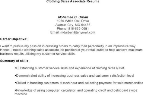 cover letter exles for retail sales associate with no experience clothing sales associate resume cover letter sles