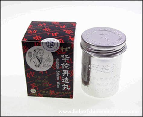 huatuo zaizao wan pills buy at usd8 95