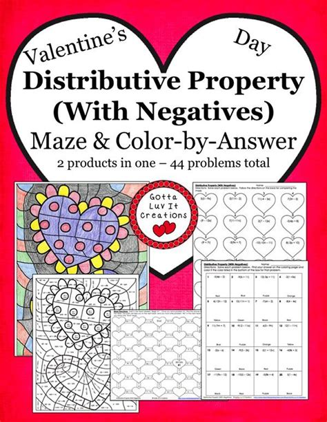 valentines properties s day math distributive property maze color by