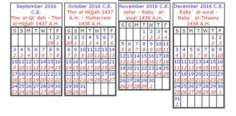 printable calendar 2016 pakistan islamic calendar 2016 pakistan printable calendar templates