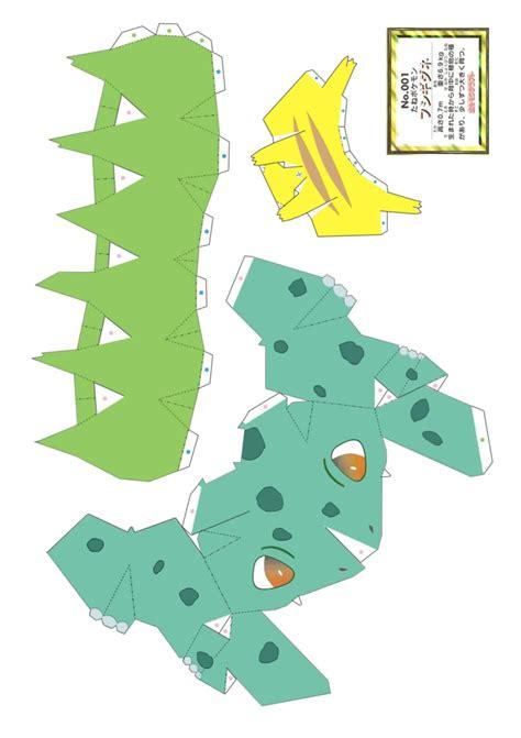 Origami Bulbasaur - papercraft bulbasaur 183 manualidades de papel