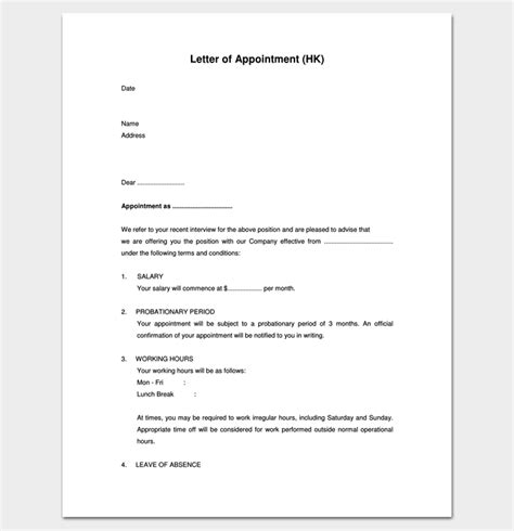 appointment letter sle for travel appointment letter sle for travel agency 28 images 7