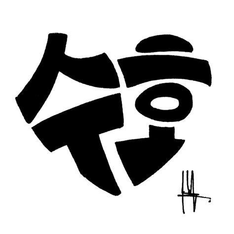 Exo Simbol Suho pin exo symbol suho k pop fandom shop on