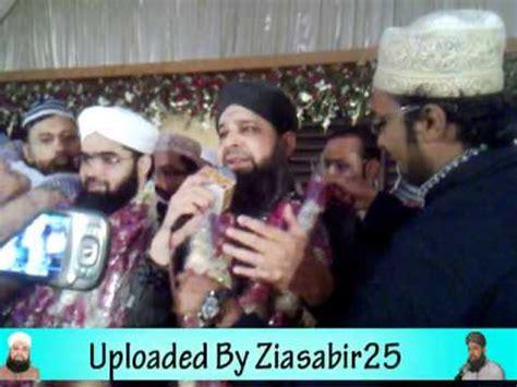 owais raza qadri in hafiz ahsan wedding | doovi