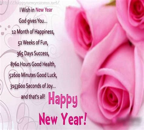 happy new year messages 2017 happy new year messages