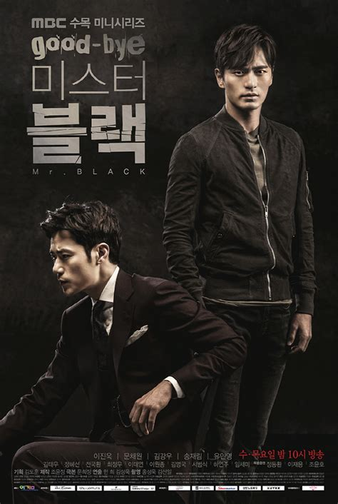 film drama korea black video photos added new second teaser video and 5