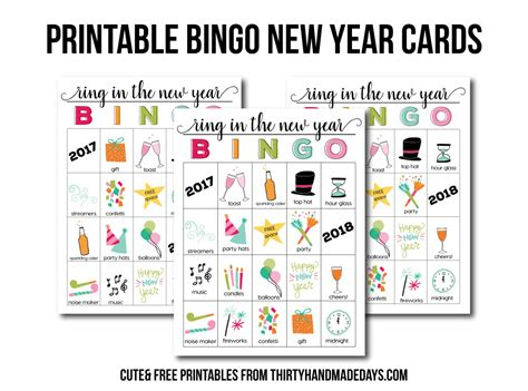 new year free printable cards printable new year s bingo sheets