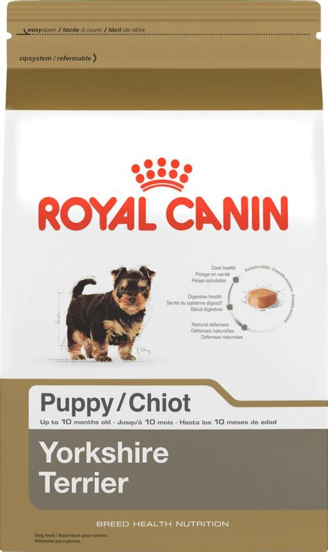royal canin puppy royal canin terrier puppy food 2 5 lb bag chewy
