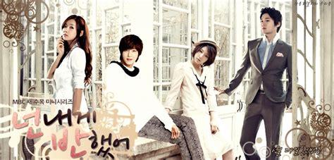 korean tv period dramas of 2011 the korea blog heartstrings 2011 korean dramas photo 27970007 fanpop