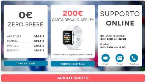 Banca Dati Sprar by Hello Bank Regala 200 In Buoni Apple