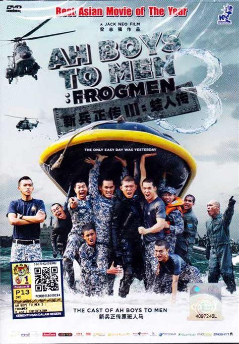 film wanted sub indo ah boys to men subtitle indonesia