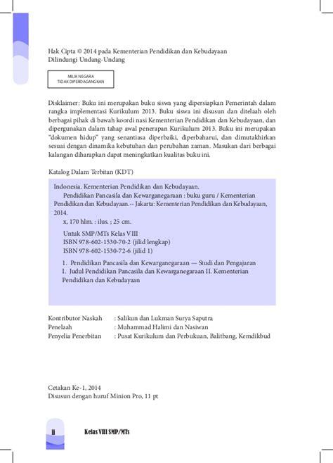 format buku nilai siswa kurikulum 2013 buku siswa kurikulum 2013 ppkn kelas viii