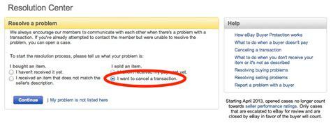 ebay refund ebayで返品と返金 手数料の返還方法 海外販売 com ebay amazon輸出で稼ぐ