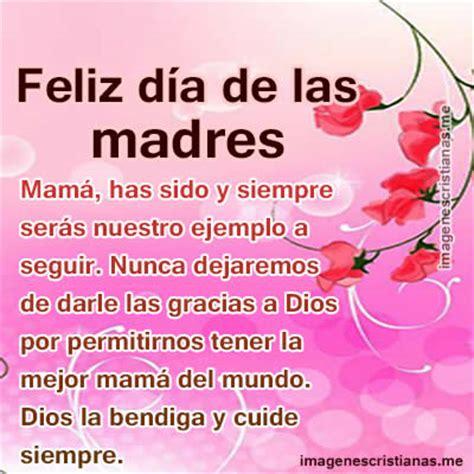 palabras cortas alusivas al dia de la madre frases cristianas dia de la madre im 193 genes cristianas