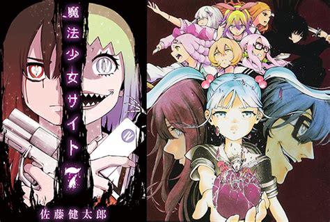 Anime Art Site Le Manga Magical Girl Site Adapt 233 En Anime