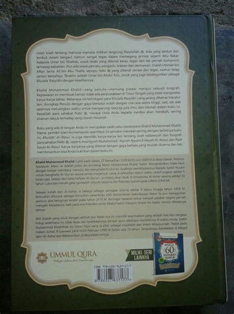 Mengenal Pribadi Agung Rasulullah Hardcover buku biografi khalifah rasulullah toko muslim title
