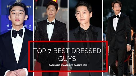 yoo ah in red carpet song joong ki yoo ah in 7 hottest actors on the 52nd