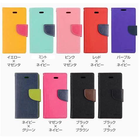 Flip Cover Asus Zenfone Selfie Goospery Fancy Diary Mercury 楽天市場 zenfone2 ケース zenfone2 ケース 手帳 zenfone2 カバー zenfone2
