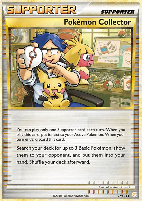 Gift Card Collectors - pokemon collector heartgold soulsilver hs 97