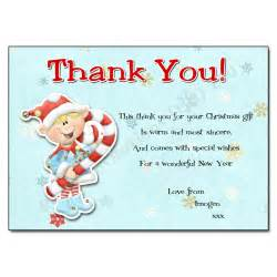 elf christmas thank you note