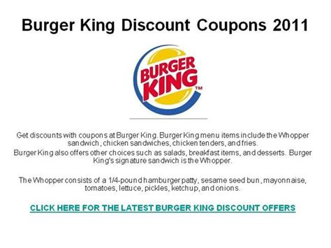 burger king discount coupons 2011 authorstream