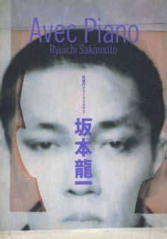 taishou kun sakamoto ryuichi anju model  ymo  break    band