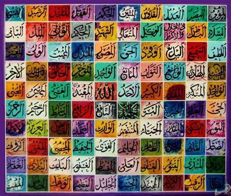 arabic calligraphy islamic art calligraphy arabic