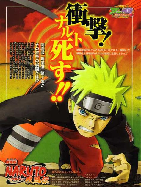 film drama naruto naruto shippuden tv movie posters from movie poster shop
