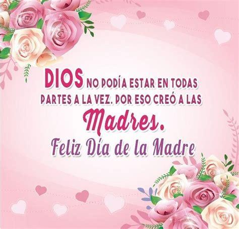 dia de las madres palabras por el dia de la madre buenos deseos