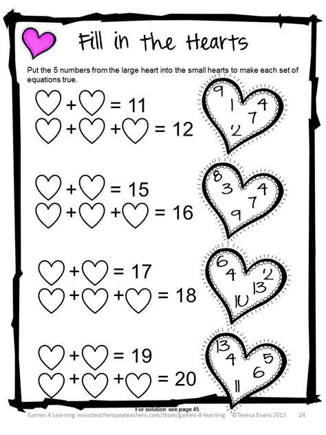valentine math coloring page fun games 4 learning valentine s fun freebies
