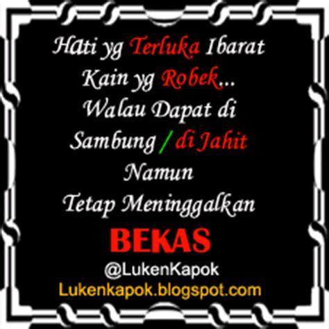 search results for dp hati yg terluka calendar 2015