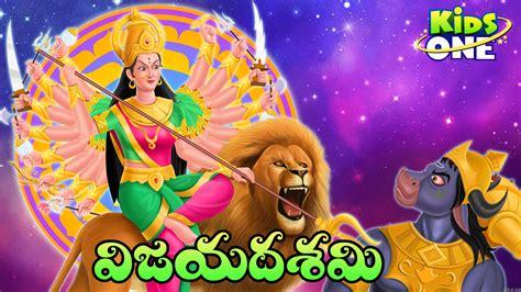 the story of vijaya dashami dussehra festival history