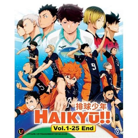 film anime haikyuu haikyuu vol 1 25 end dvd japanese anime english subtitle