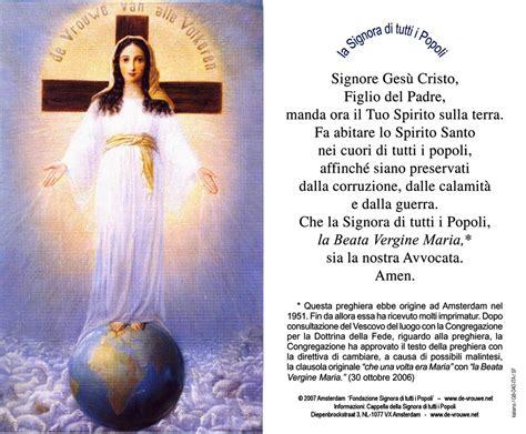 atto di fede testo preghiera nuovo dogma mariano associazione benedetto xvi
