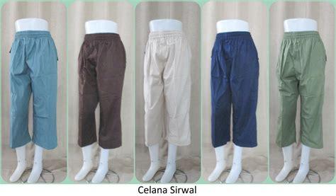 Celana Sirwal Motif Murah grosir celana sirwal pria modern termurah cikarang 35ribu