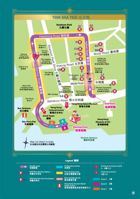 new year parade route hk new year hong kong extras3
