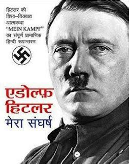 adolf hitler biography in english pdf autobiography of adolf hitler in hindi free e books