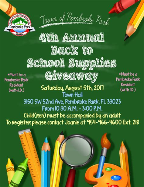 Back To School Supplies Giveaway 2017 - 4th annual back to school supplies giveaway town of pembroke park