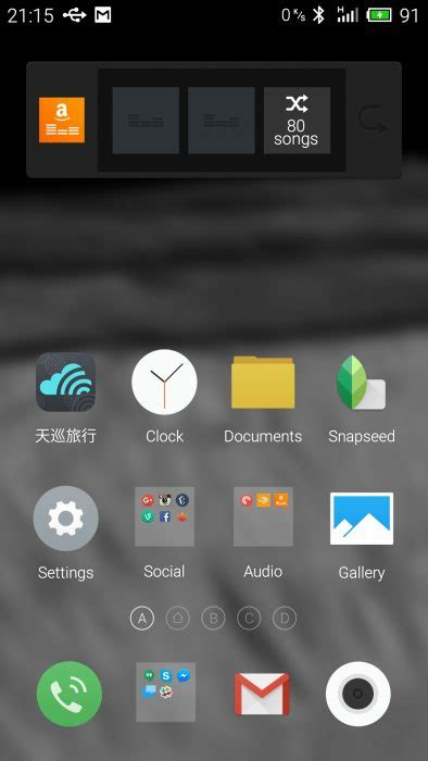 meizu themes store meizu m2 note review coolsmartphone