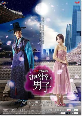 subtitle indonesia film queen in hyun s man korean drama korean dramas with similar story