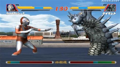 emuparadise ultraman fighting evolution ultraman fighting evolution 2 ultraman jack vs tyrant