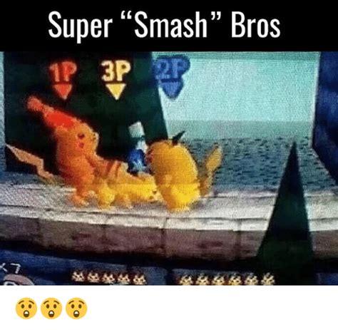 smash meme smash bros 3p meme on me me