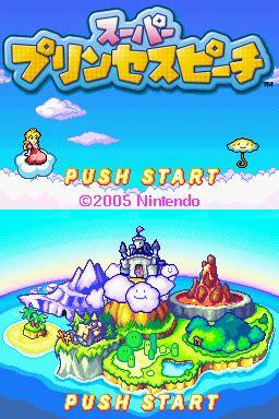 Nintendo E Shop Region Usa 20 tmk mario in japan princess