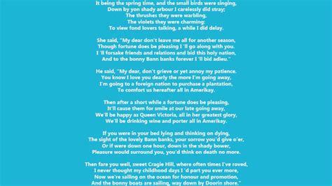small boat lyrics craigie hill lyrics folk traditional song lyrics youtube
