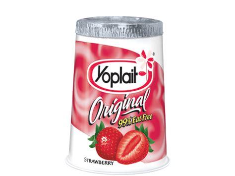 Buy Coffee Cups by Deal Alert 0 25 Yogurt