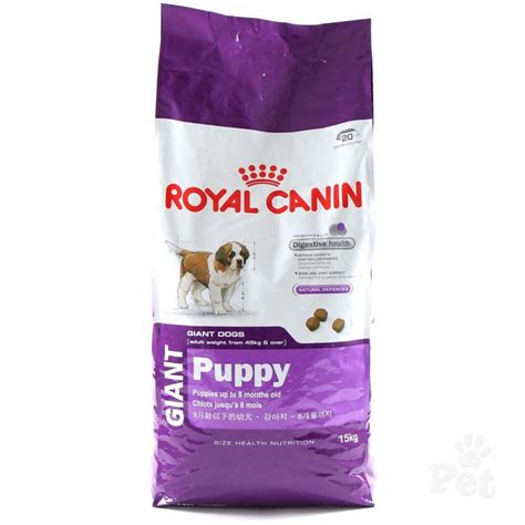 royal canin puppy royal canin puppy food