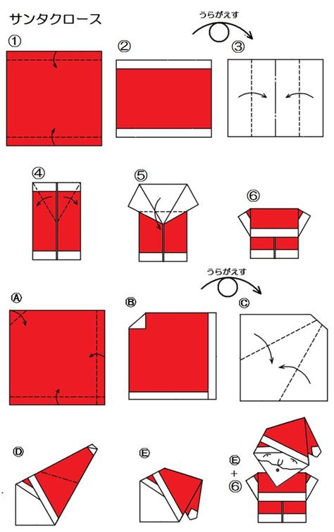 How To Make An Origami Santa - santa claus origami weihnachten